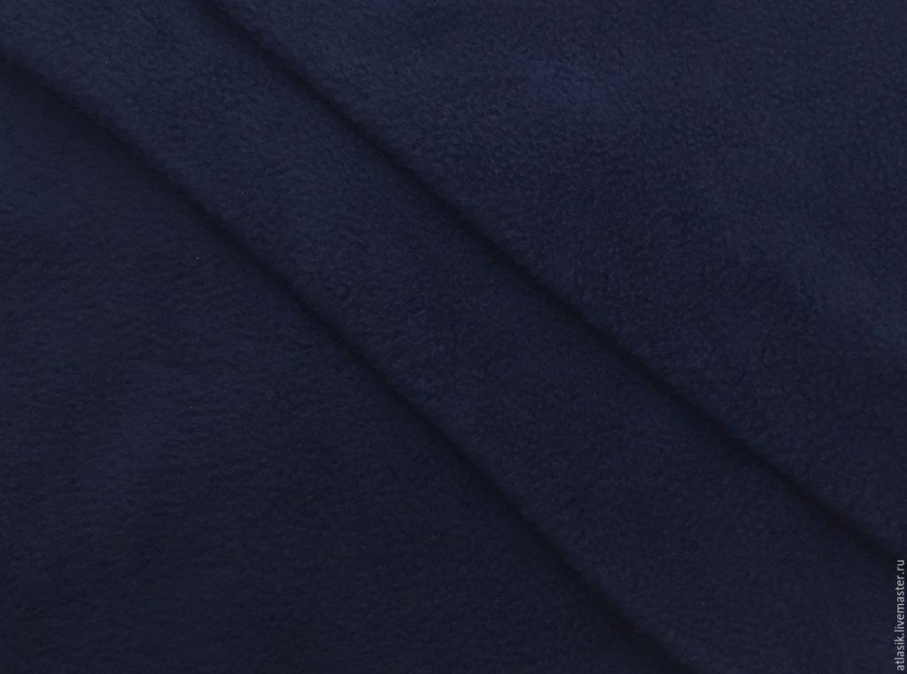 Флисовая ткань Navy Blue